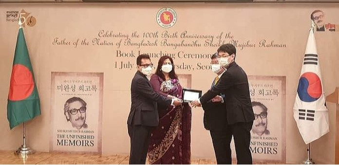 Book Launching Ceremony of Korean Translation of