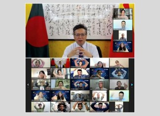 """All Chinese Online Live Broadcast---Bangladesh Finals of the 20th """"Chinese Bridge"""" Chinese Proficiency Competition for College Students came to a Successful Conclusion"""