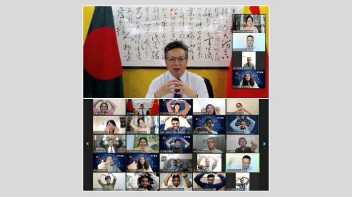 All Chinese Online Live Broadcast---Bangladesh Finals of the 20th