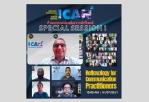 Media academicians and stalwarts join hands for ICAN4 - World's First 10-day Digital Live International Conference