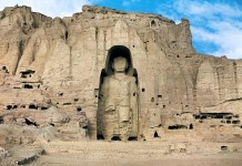 UNESCO calls for the preservation of the country's cultural legacy following the Taliban's takeover of Afghanistan