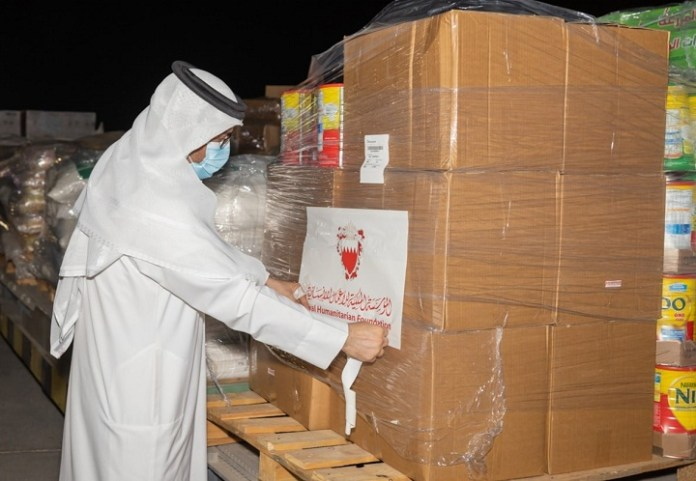Bahrain delivered 30 tonnes of humanitarian aid in Afghanistan amidst rising crisis