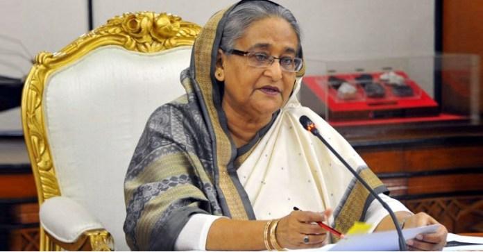 Bangladesh opts for fully digitised land management system