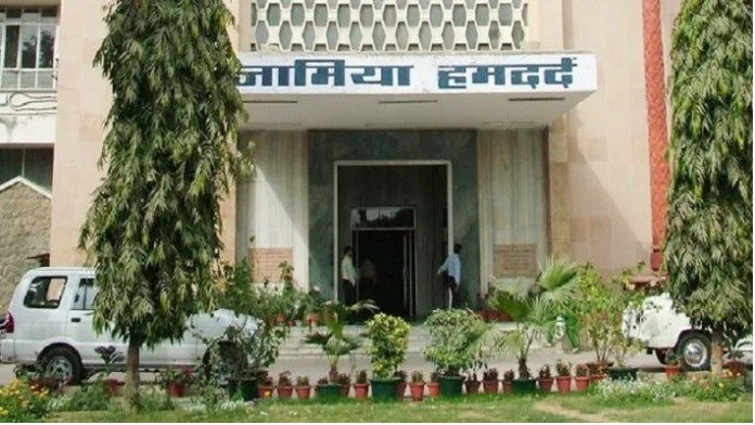 Jamia Hamdard to reopen for offline classes and lab courses beginning September 7