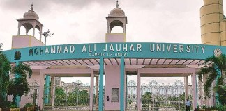 UP government reclaims land of Azam Khan's Jauhar University following violation of law