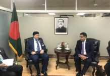 British State Minister calls on Bangladesh's Foreign Minister, appreciates Bangladesh's role on CVF