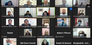 Bangladesh Embassy, Muscat holds a Webinar to Bolster Trade and Investment activities with Oman