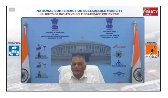 Vehicle Scrappage Policy Intends To Introduce Skill Based,Competitive And People Centric Comprehensive Ecosystem for Auto Scrapping Sector- General VK Singh