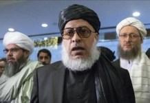 Taliban seeks trade through Pakistan with India