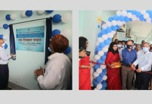 Inauguration of Lab in the Department of Tourism and Hospitality Management at Rajshahi University
