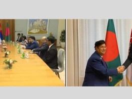 Serbian President highly lauds development journey of Bangladesh.