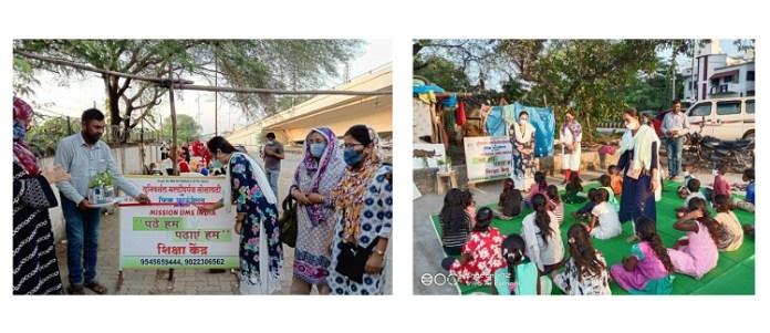 पून: शुरू हुए मिशन यु एम एस इंडिया