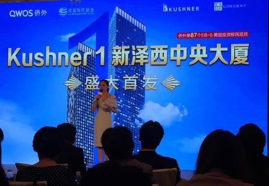 chinakushner1_1_.JPG