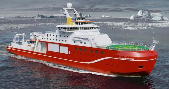 British eco-research vessel