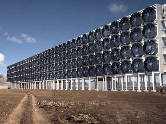 Canadian company Carbon Engineering is building machines that suck carbon dioxide out of the air by pulling it through a fluid, where it can either be discarded or recycled to be used as fuel.Trees do the same thing, but the fan machines would ideally be built in areas where you couldn't plant trees, such as deserts, Popular Science reported.