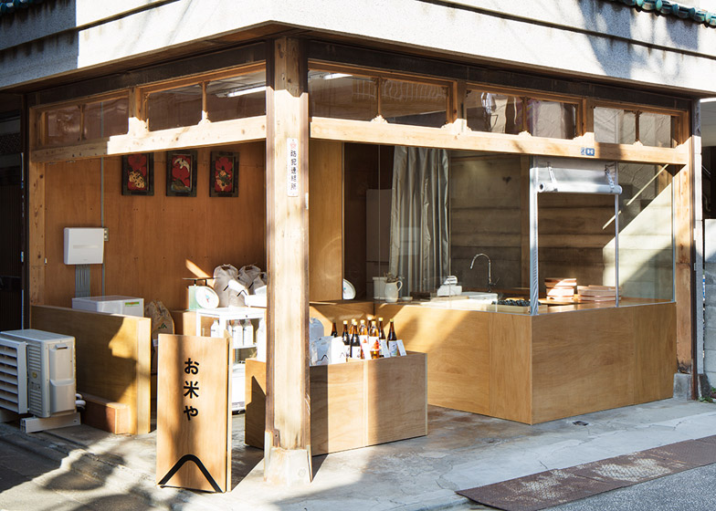 OKOMEYA-rice-shop-by-Schemata-Architects_dezeen_784_2