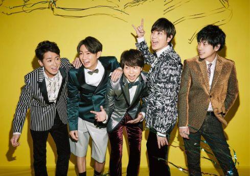 Arashi members