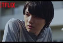 Erased on Netflix