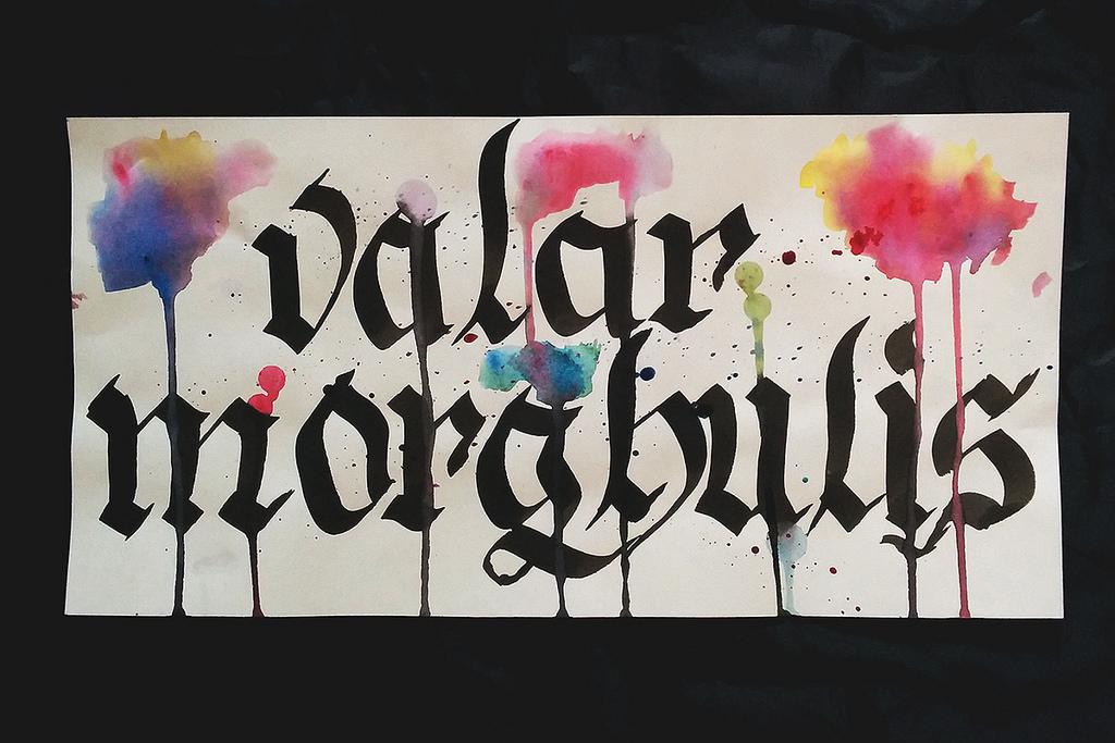 Watercolor calligraphy desktop wallpaper the postman s