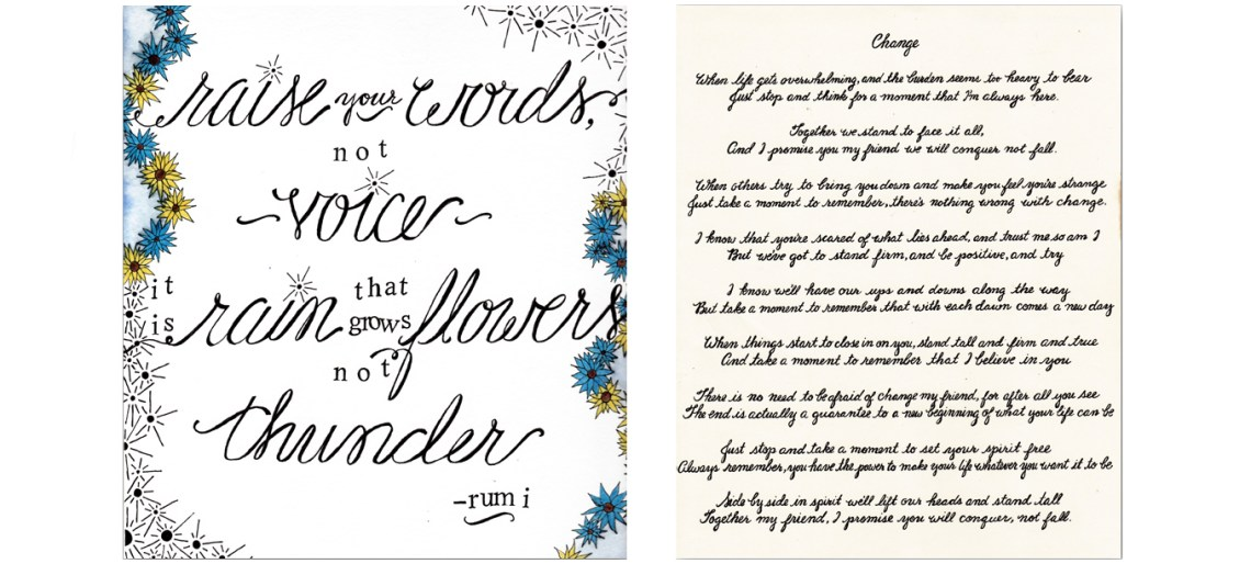 How I Learned Calligraphy   The Postman's Knock