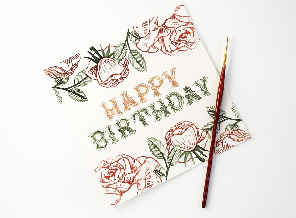 "Birthday card featuring ""Flytrap"" lettering"