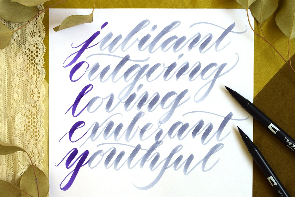 Calligraphy Guidelines Printable