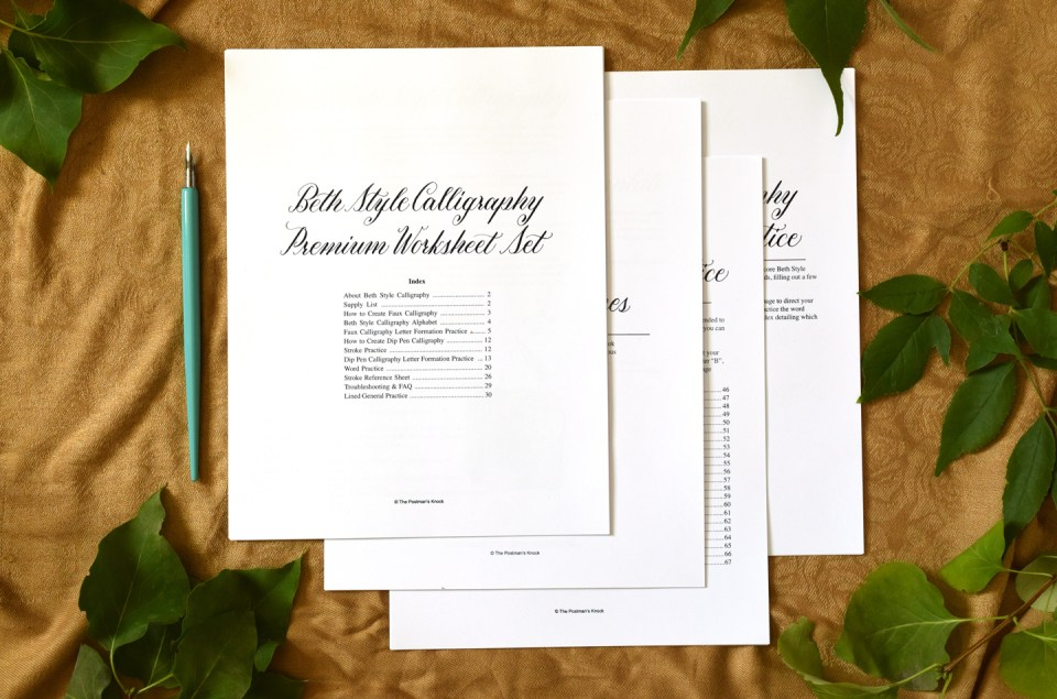 Introducing the all new beth style calligraphy worksheet