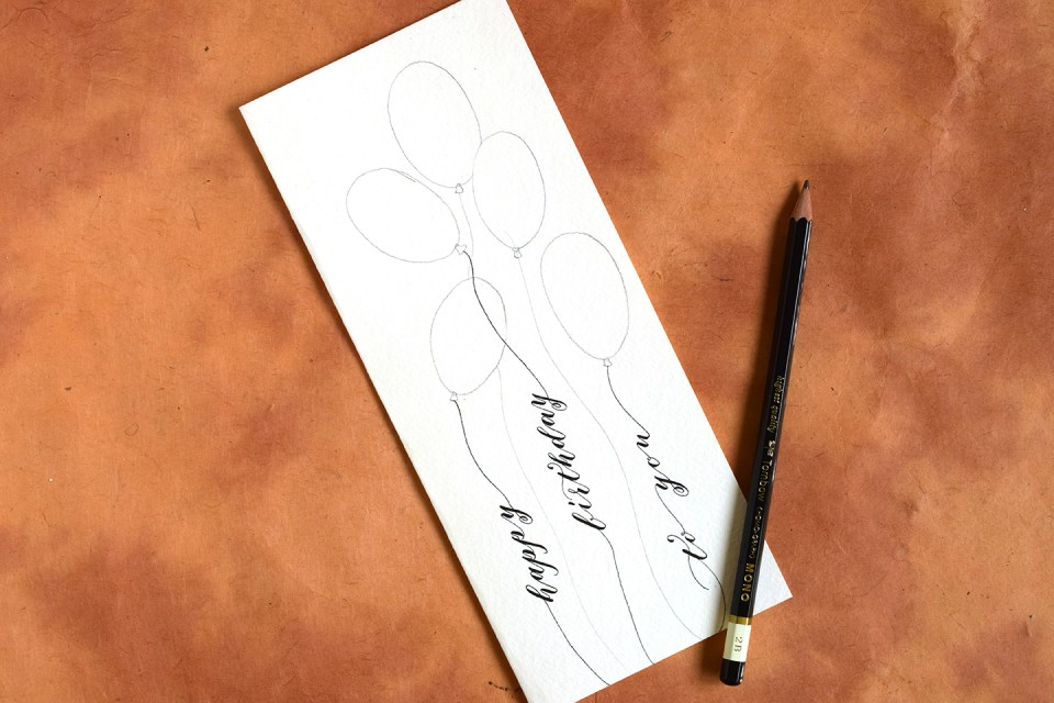 Quick Balloon Birthday Card Tutorial | The Postman's Knock