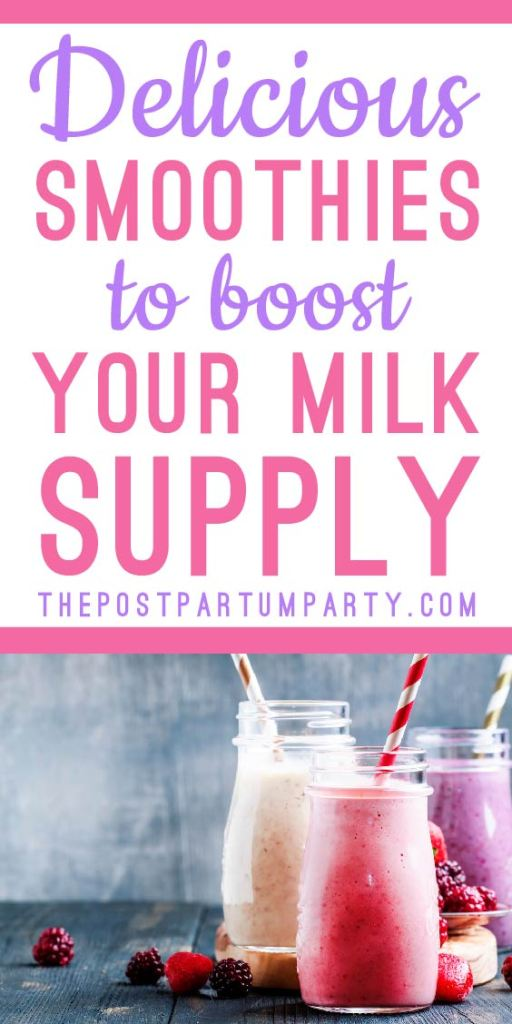 MILK BOOSTING LACTATION RECIPES SMOOTHIES AND SHAKES