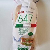 Schmidt's 647 Italian Bread