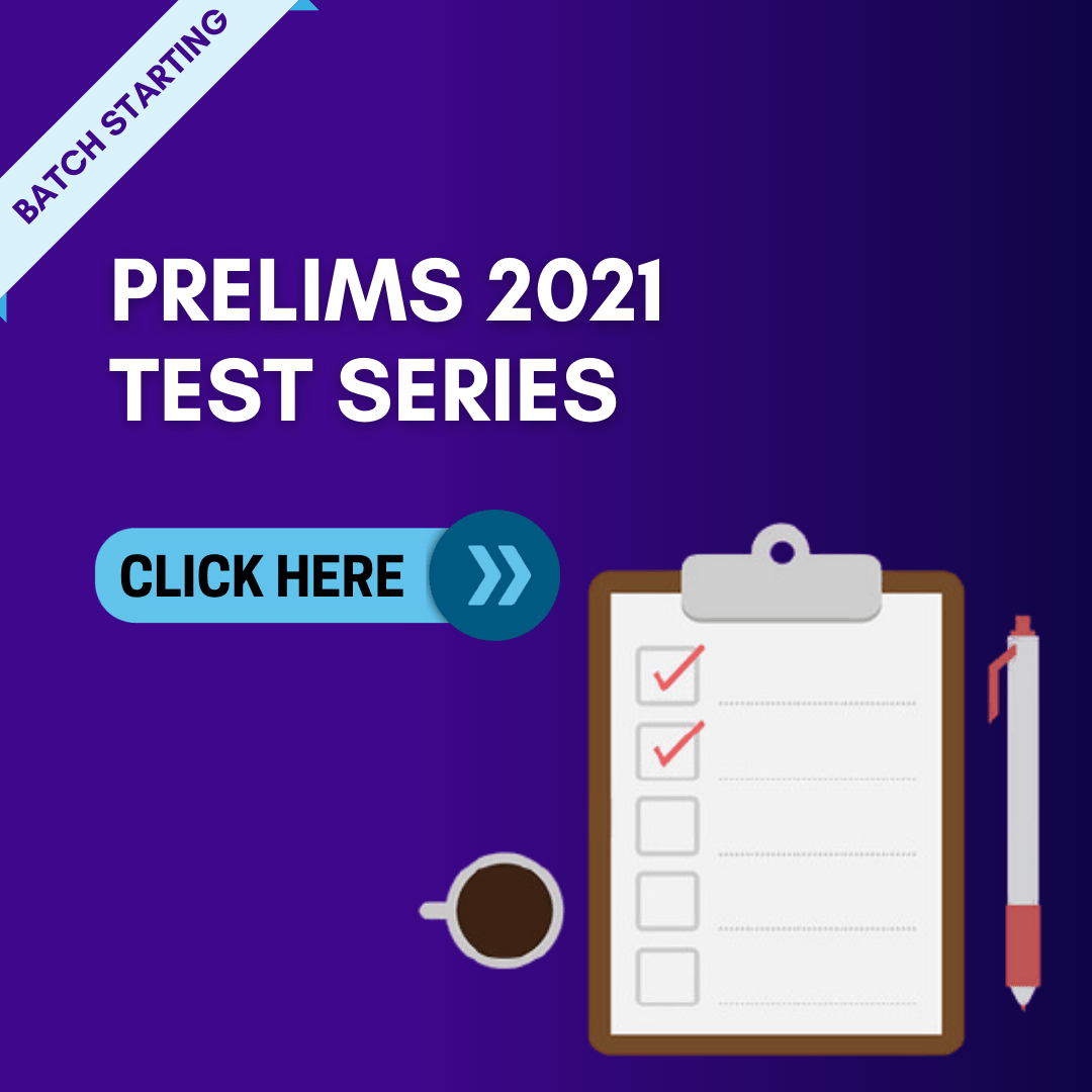 Prelims 2021 Test Series