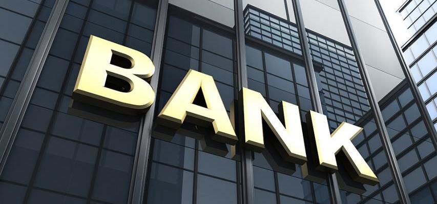Complete List of Banks in Ghana
