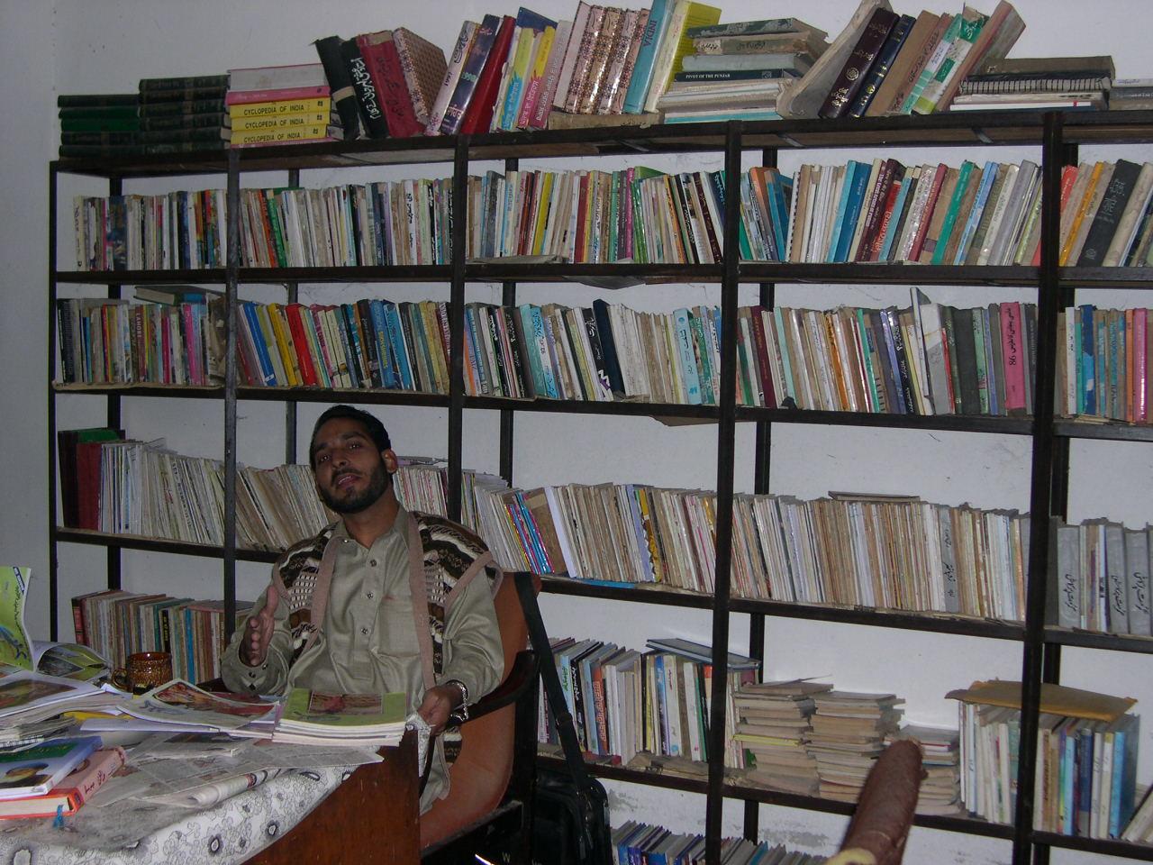 Library at Khojgarh