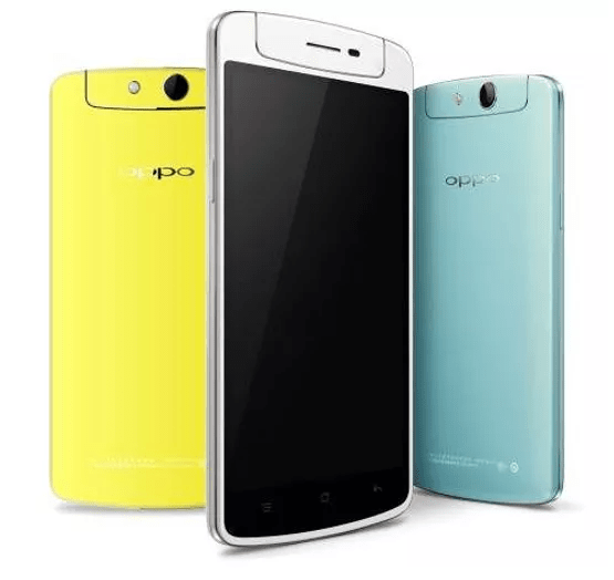 Oppo N1 Mini-The-Priceless-Guide