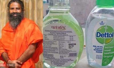 patanjali-sanitizer
