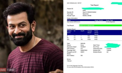 Prithviraj's Covid Test is Negative, Actor share the photo in social media