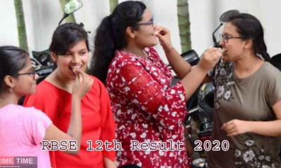 RBSE 12th Result 2020