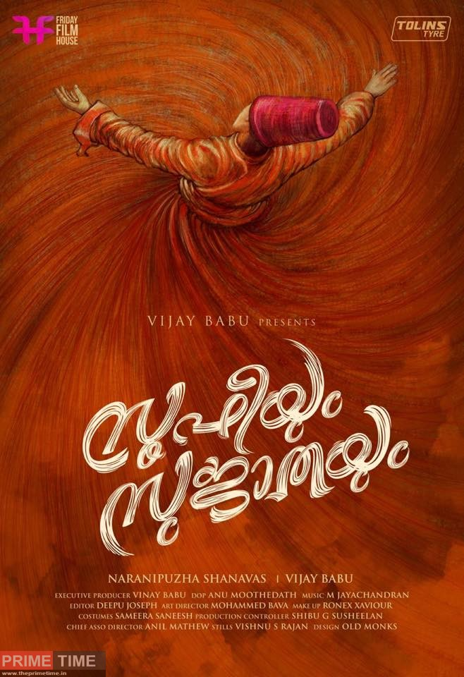 Sufiyum Sujatayum Review