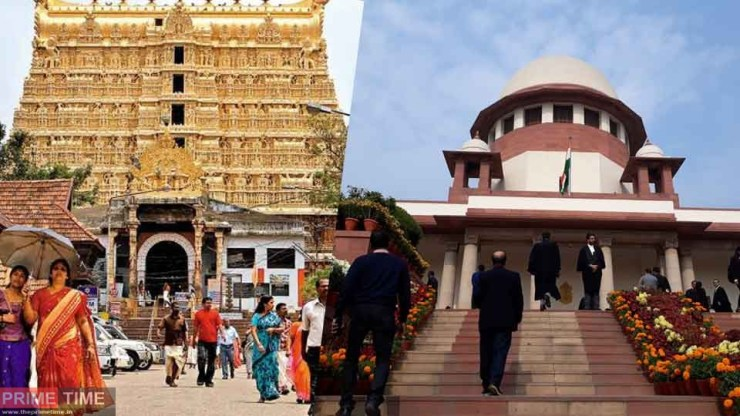Supreme Court will give verdict on Padmanabhaswamy temple management dispute today