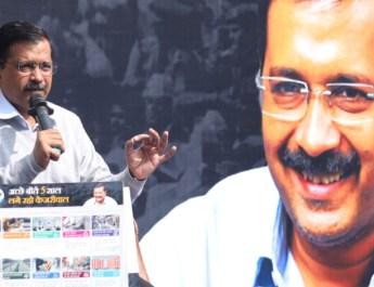 केजरीवाल ने 'गारंटी कार्ड' जारी किया : 10 काम की गारंटी दी