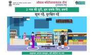 भारत में ठीक हुए कोरोना रोगियों की कुल संख्या 17 लाख हुई