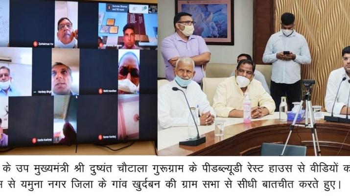 Dushyant-Chautala-in-virtual-GramSabha.j