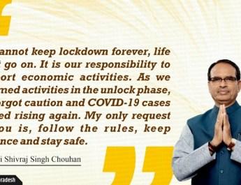 मध्य प्रदेश के मुख्यमंत्री शिवराज सिंह भी हुए कोरोना पॉजिटिव
