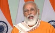 पीएम मोदी ने देशवासियों को रक्षाबंधन की बधाई दी