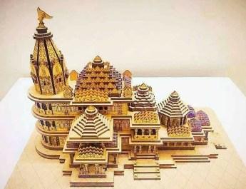 कैसे करें श्री राम मंदिर निर्माण के लिए दान ? करोड़ो लोगों में भारी उत्साह