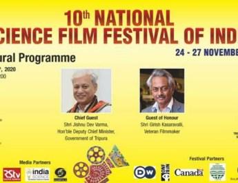 राष्ट्रीय विज्ञान फ़िल्म महोत्सव शुरू, 115 फिल्में दिखाई जाएगी