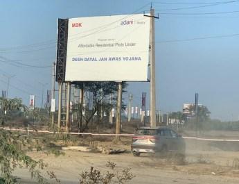 हरेरा ने रियल स्टेट नियमों के उल्लंघन के लिए अडानी एम 2 के प्रोजैक्ट्स एलएलपी' और ' नवीन एसोसिएट्स ' को नोटिस जारी किया