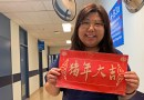 Want some Lunar New Year luck? Here are some tips from nurse Nancy Yang