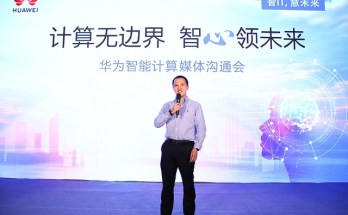 Qiu Long, President of Huawei's Server Product Line, announced Intelligent Computing initiative and product release