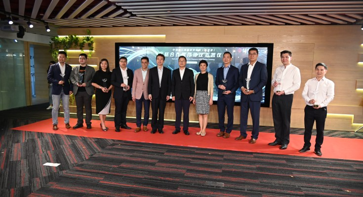 IBM BOC Intergrated Account Managing Director Liu Wenchao attended the signing ceremony